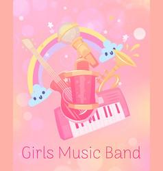 musical children toys for girs vector image