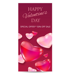 sale header or banner with discount offer for vector image