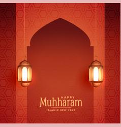Happy muharram traditional red card design vector