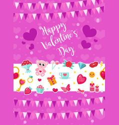 happy valentine s day cute poster invitation vector image vector image