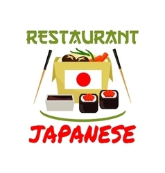 Japanese restaurant icon Sushi sauce chopsticks vector image vector image
