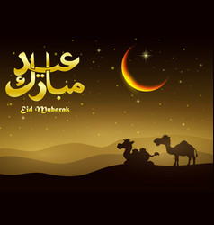 abstract background for ramadan kareem vector image