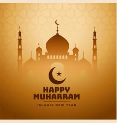 Happy muharram holy festival wishes greeting vector