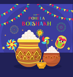 Happy pohela boishakh greeting card bengali new vector