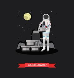 cosmonaut in flat style vector image