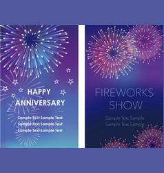 fireworks 1 shutterstock vector image