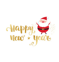 gold happy new year brush lettering text on white vector image
