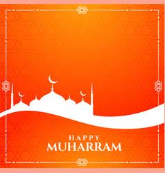 Happy muharram orange card with mosque design vector