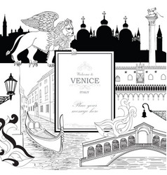 venice city background tourist landmarks gondola vector image