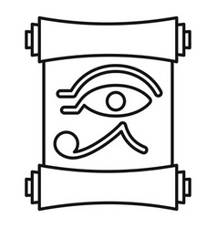 Egypt papyrus icon outline style vector