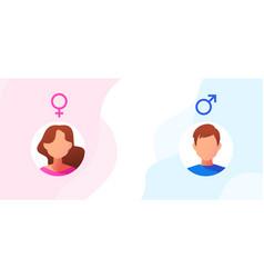 Gender equality concept vector