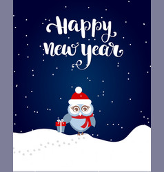 happy new year brush lettering text and owl vector image