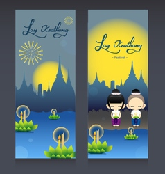 Loy Krathong Festival Banner Vertical Design vector