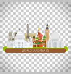 building landscape on transparent background vector image