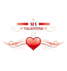 Happy Valentines day border red ornament heart vector image