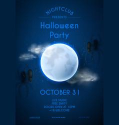Halloween party flyer invitation vector