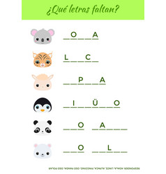 qu letras faltan - what letters are missing vector image