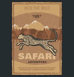 Retro poster for safari hunting adventure vector