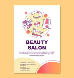Beauty salon poster template layout beautician vector