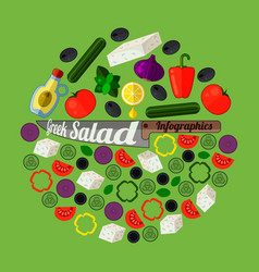 greek salad recipe infographics set graphic vector image