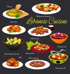 Lebanese vegetable and meat dishes with cake vector