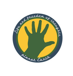 life and freedom thought planet earth logo salv vector image