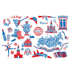 Russia travel set traditional culture russian vector