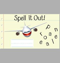 Spell english word aeroplane vector