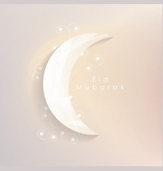 arabic eid mubarak greetings with light soft vector image