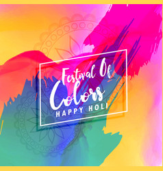 Beautiful happy holi colorful background vector
