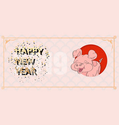 lovely piggy reached out its head from 2019 vector image