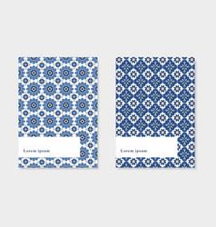 Set brochure templates ramadan kareem greeting vector