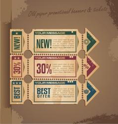 Old paper vintage banner design vector image vector image