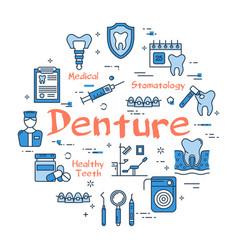 Blue round denture concept vector