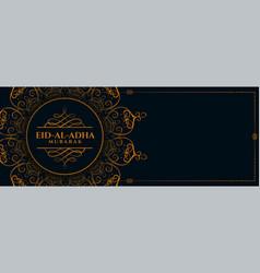 Islamic style eid al adha festival banner design vector