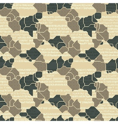 urban geometric pattern vector image