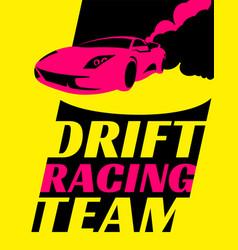 Drift car logo vector