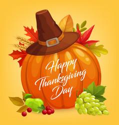 Thanksgiving day autumn harvest holiday pumpkin vector