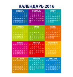 Calendar for 2016 on white background calendar for vector image