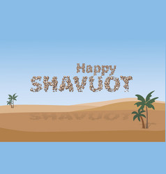 Jewish holiday of shavuot banner with inscription vector