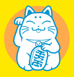 Lucky cat maneki neko japan 01 vector