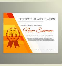 Modern orange certificate of achievement tempate vector