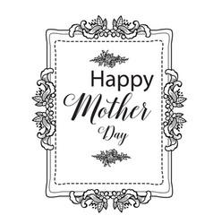 mother day elegant inscription lettering vector image