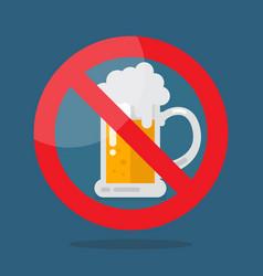 No beer symbol vector