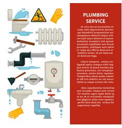 Plumbing service advertisement banner vector