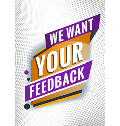 We want your feedback promotional concept vector