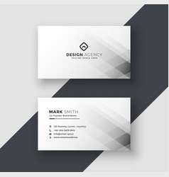 Abstract white business card design vector