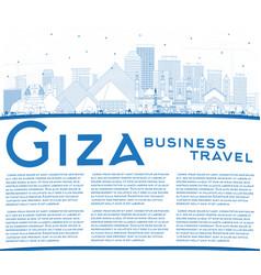 Outline giza egypt city skyline with blue vector