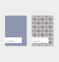 set brochure templates ramadan kareem greeting vector image