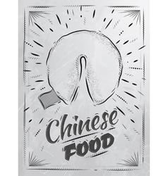 Poster Chinese food fortune cookies coal vector image vector image